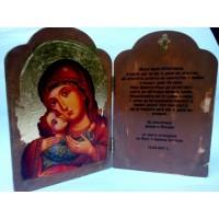 Ръчно изработена икона с пожелание  за кръщене 5