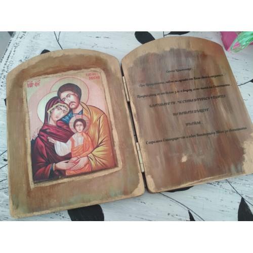 Ръчно изработена икона с пожелание  за кръщене 4