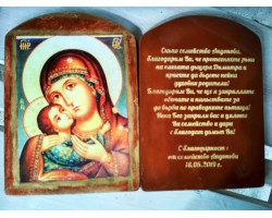 Ръчно изработена икона с пожелание  за кръщене 2