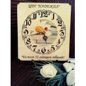 Часовник с отпечатък