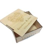 Кутия за сватба