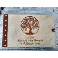 Албум за спомени Дървото на живота